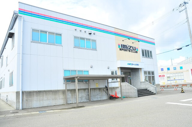 VELLA射水店(いみずスポーツクラブ)外観